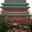 Drum Tower - Houhai